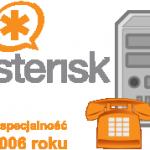 Asterisk, VoIP, Centrala, Serwer telekomunikacyjny